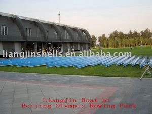 rowing shell