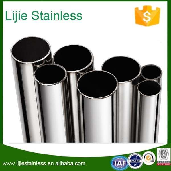 China manufacturer stainless steel pipe price list