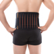 HYL-3933 Wholesale double pull slim waist belt for back pain