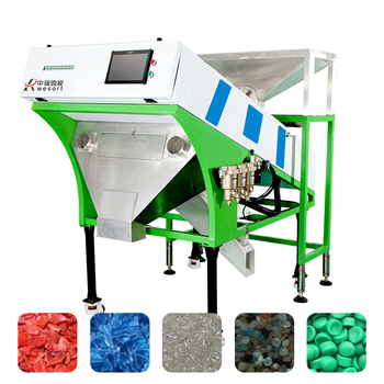 Industrial PET Bottle PCB PE Sorting Equipment Price Waste Plastic Recycling Machine