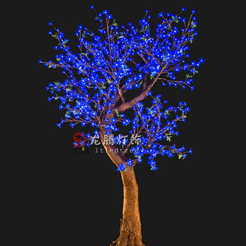 7ft Blue Artificial Outdoor Lighted Cherry Blossom Trees