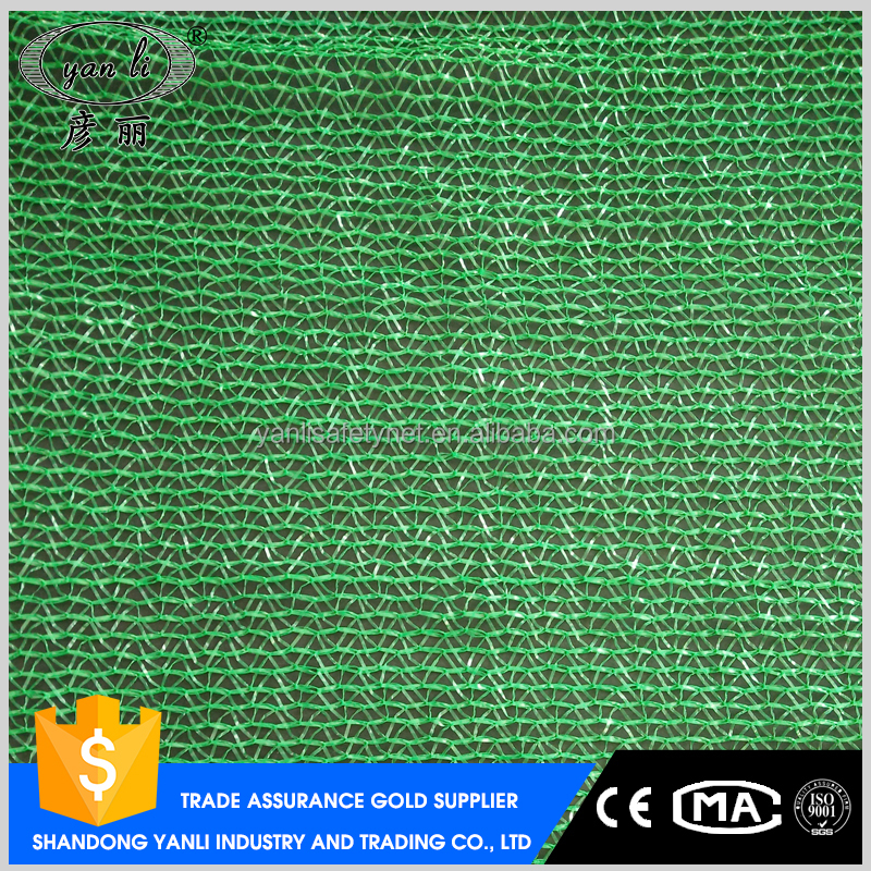 homogeneous green vegetable sun shade net to Prevent the spread of pests and diseases