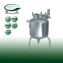Sanitary Stainless Steel Tank chemistry and food industry storage tank ,sanitary oil storage tank