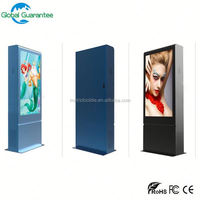 Stand alone CE ROSH IP65 high brightness outdoor touch screen information display