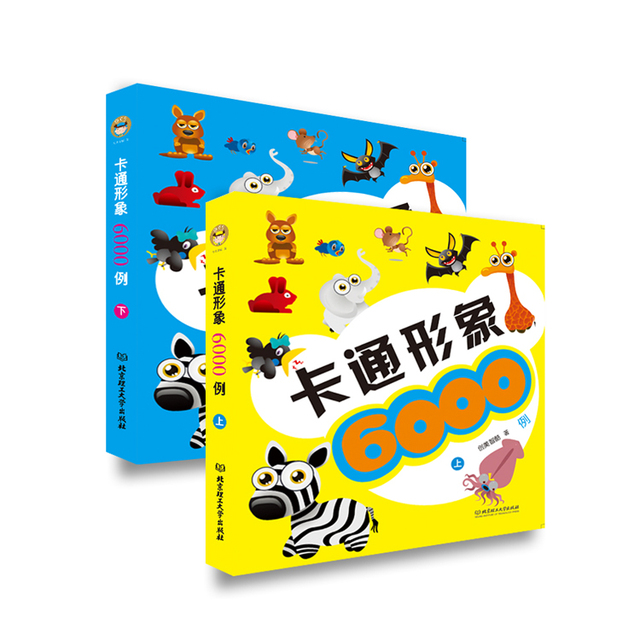 Custom Children Coloring Bookbaby First Year Memory Bookactivity Book With Pencils Buy