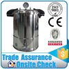 Horizontal Industrial Food Steam Autoclave Sterilizer Price