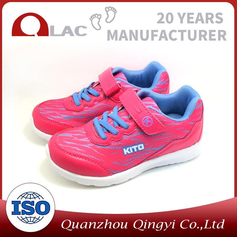 95cb37f68 مصادر شركات تصنيع أحذية رياضية للأطفال وأحذية رياضية للأطفال في Alibaba.com