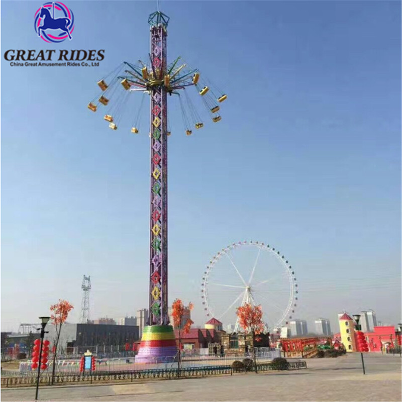 Amusement park rides swing flying chair sky flyer for adults