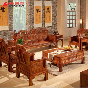 Living Room Wood Sofa Furniture 1/3 Seater Set Design Chinese Classic  Rosewood Antique Sofa