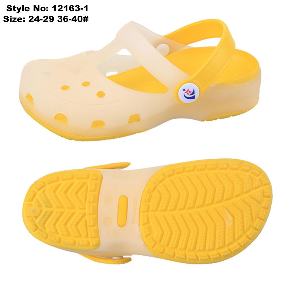 49af6f4ae Plastic Clog Sandals