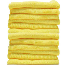 reason price car drying towel yellow cleaning duster cloth