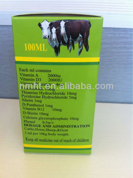 Weight Gain Injection/multivitamin Injection/animal Injection - Buy  Multivitamin Injection,Best Multivitamin,Vitamin Injection For Animal  Product on