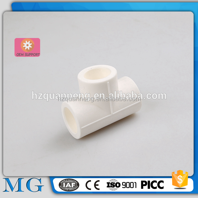 MG-C 1438 water main tee