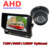 DC12V-24V 100W 720P AHD 7 Inch Vehicle Rear View System With Dome Camera
