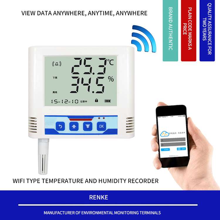 Wireless high precision industry WIFI Temperature and humidity transmission recorder