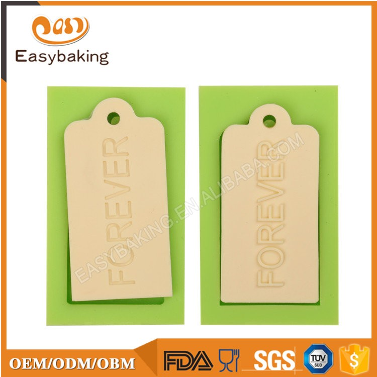 ES-6203 Fondant Mould Silicone Molds for Cake Decorating