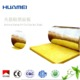 FSK reinforced aluminum foil glass wool thermal insulation roll blanket