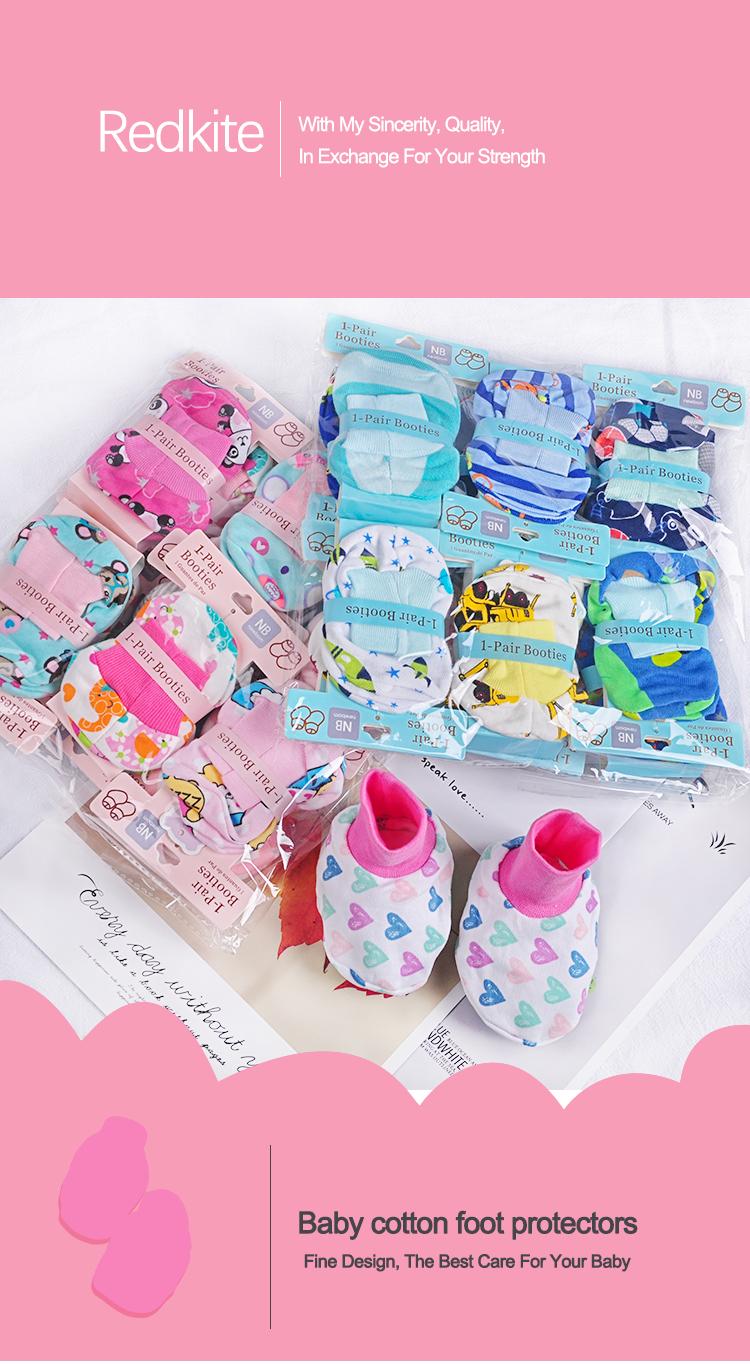 7.1น่ารักเด็กทารกถุงเท้าร้อนขายผ้าฝ้ายที่มีคุณภาพสูงbootiesทารกแรกเกิด