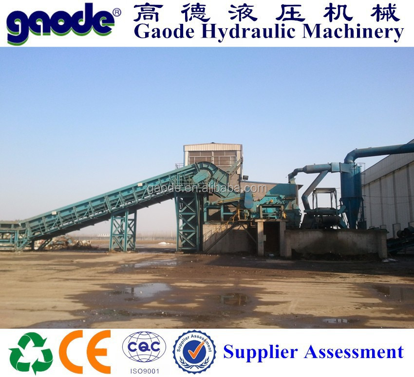 automatic metal can crusher