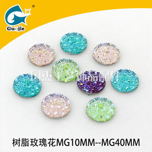 handbag accessories Garment accessories for decoration resin stone risen beads acrylic resin stone