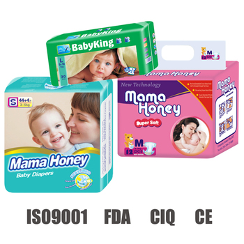 2015 hot sales economic cotton super absorbent soft and dry disposable baby nappy liner for new born baby in Africa
