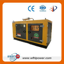 10kw to 1000kw CE approved portable home use natural gas generator