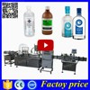 Alibaba high grade liquid filling machine,alcohol filling line