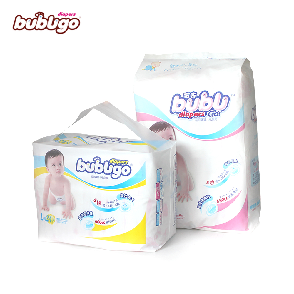 Kings bubugo kiss baby diapers nappies manufacturer in china