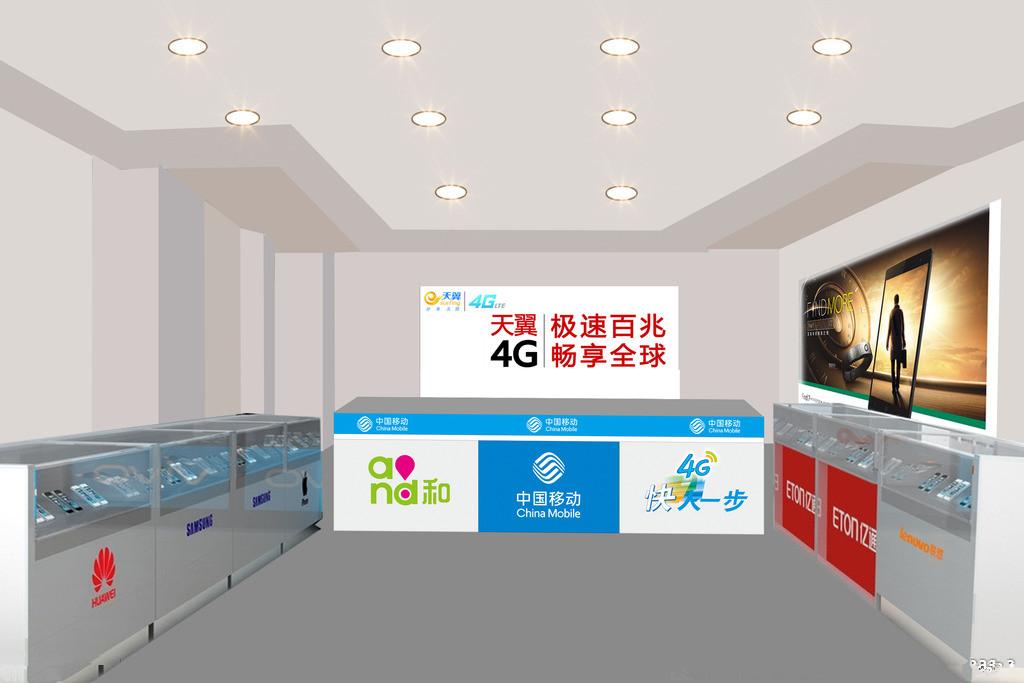 Retail Shop Counter Design For Mobile Phone Shop Decoration ...