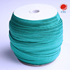 /product-detail/elastic-band-lingerie-bias-binding-tape-for-garment-accessory-60257087686.html