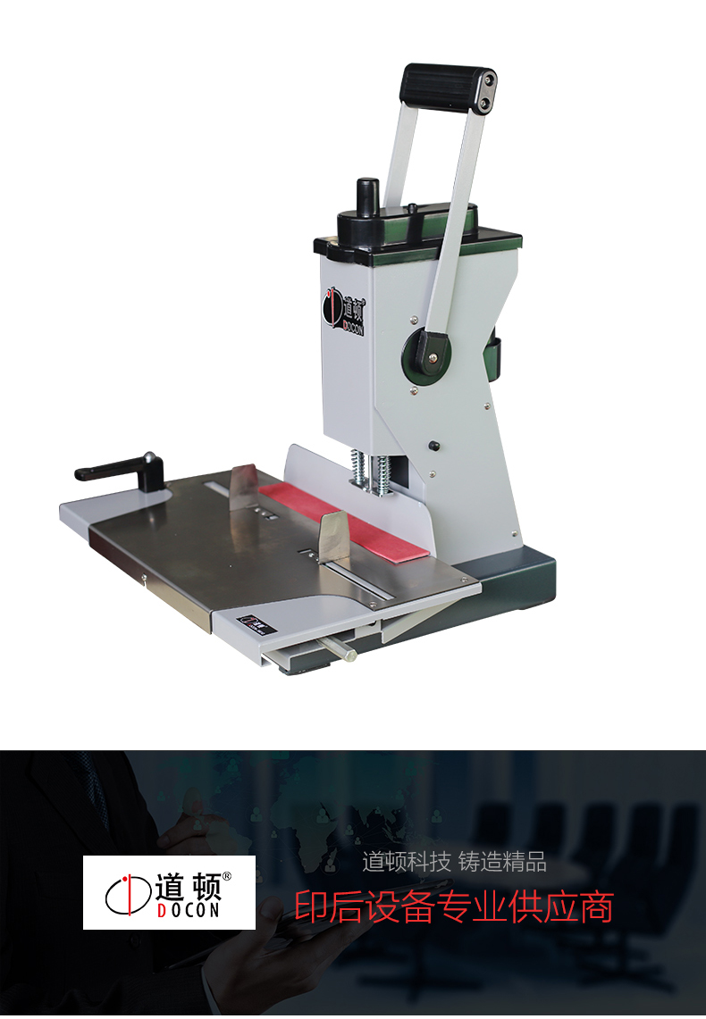Dc-1001d Electric Paper Punching Machine - Buy Hole ...