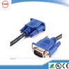 New Design HQ VGA + 3.5 male to male RCA Cable With ISO9001