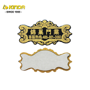 35's experience manufacturer custom high quality metal aluminum nameplate