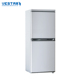 cold drink refrigerator/Combi Retro fridge from China