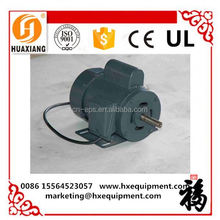 Alibaba China Supplier Inch Ceiling Fan Motor
