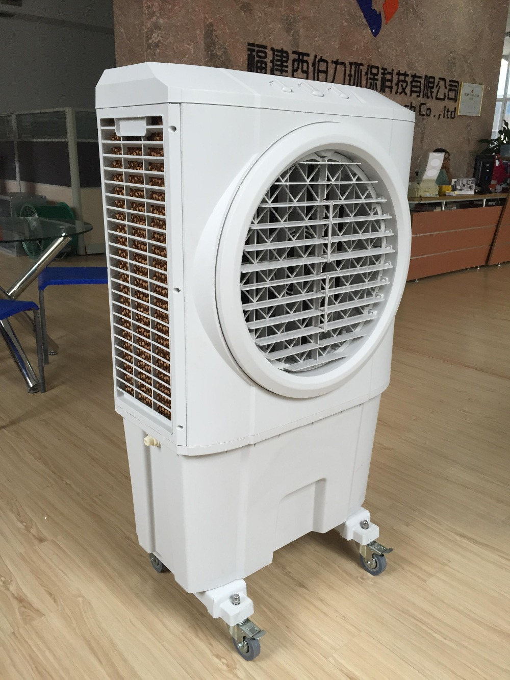 Small Electric Fans For Home : Hot mini cooler electric fan desert air conditioner for