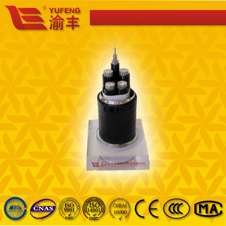 electric power cable unarmoured vv aluminum 2 core copper xlpe/swb/pvc armored aluminum cable