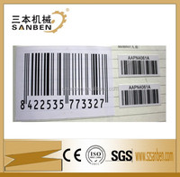 Printable barcode label roll blank adhesive paper roll barcode label roll
