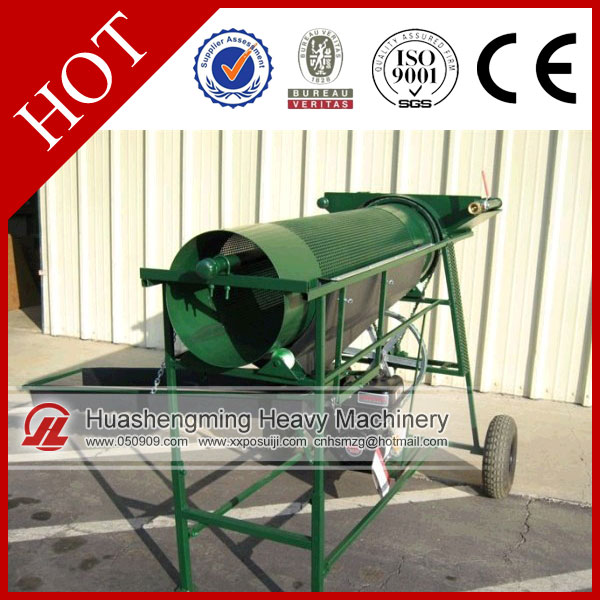 HSM portable small gold wash plant