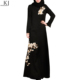 OEM top quality embroidery new model abaya in dubai wholesale women islamic clothing