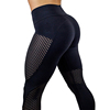 /product-detail/women-sports-mesh-trouser-gym-workout-fitness-capris-yoga-pant-legging-60796641858.html