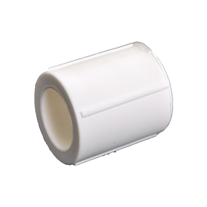 PPR Polypropylene Random Pipe Fitting Straight Equal Socket Plastic Fittings