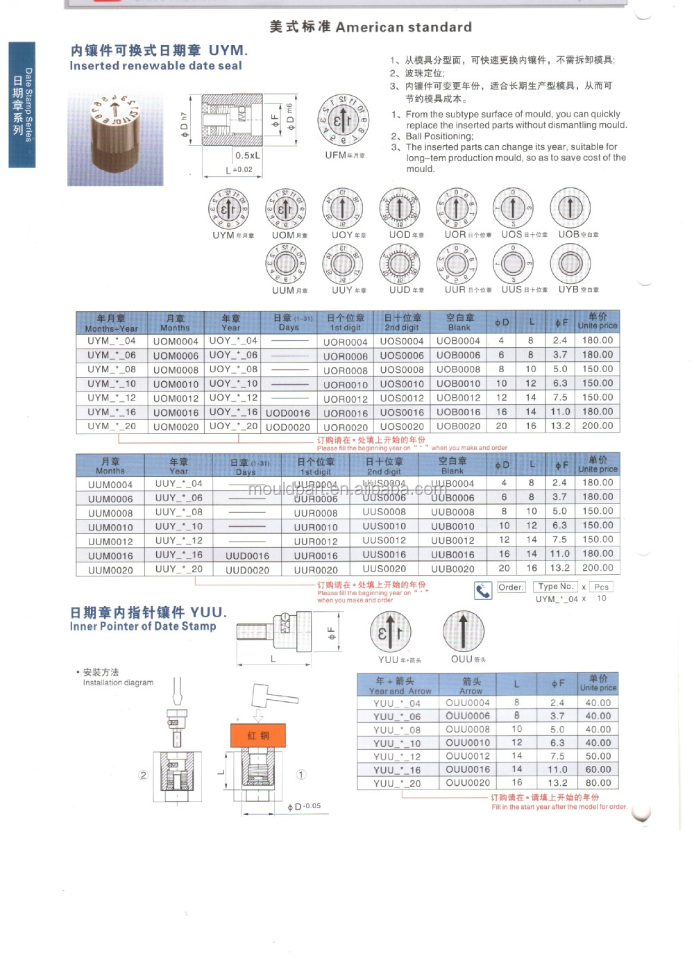 Special press pill punch made in China square pill punch for die press tools tablet pill punch component with high quality