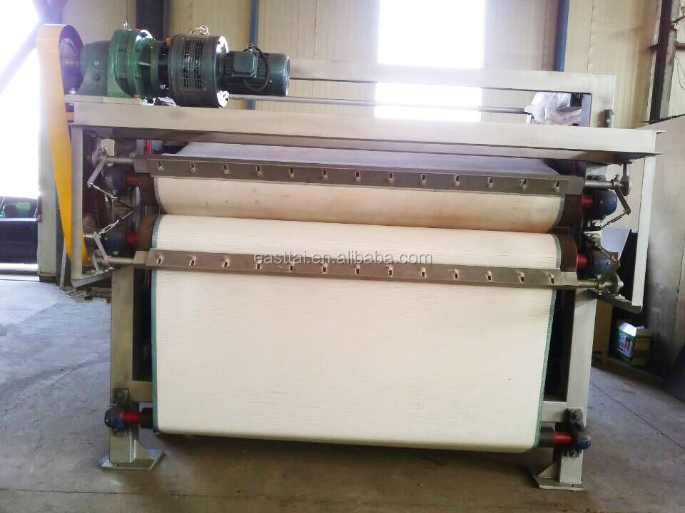 Paper Processing Machine Dirty Mud Spin-drier