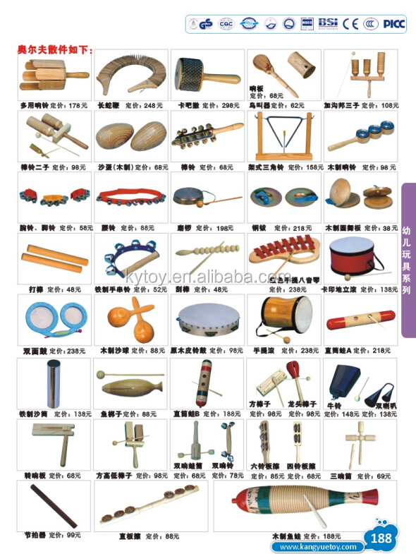 Musikinstrumente kennenlernen