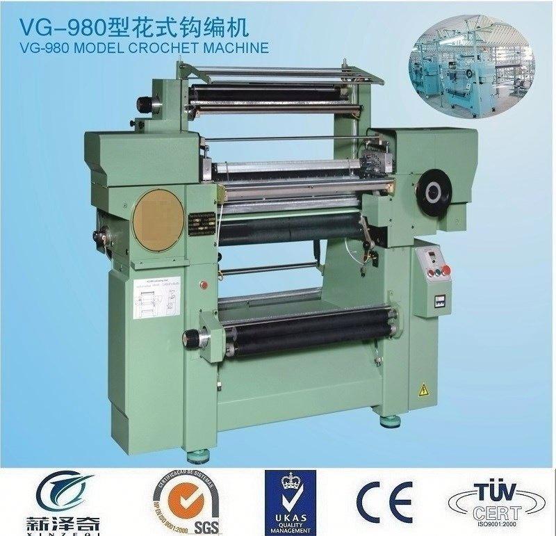 China Used Circular Knitting Machine Wholesale Alibaba
