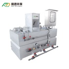 Online Support China System Water Treatment Machine China Manufacturer Automatic Liquid System Device Waste Water Treatment Dosing Machine