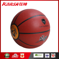 ZJ-2200 Wholesale&Retail Soft Pu Leather Nice Design Brown Training Using Economical Basketball