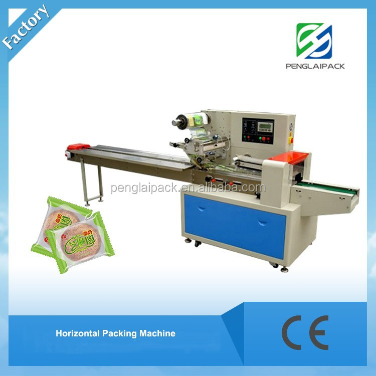Hot Sale Candy/Bread/Chocalate/Cake/Soap/Biscuits Packaging Machine