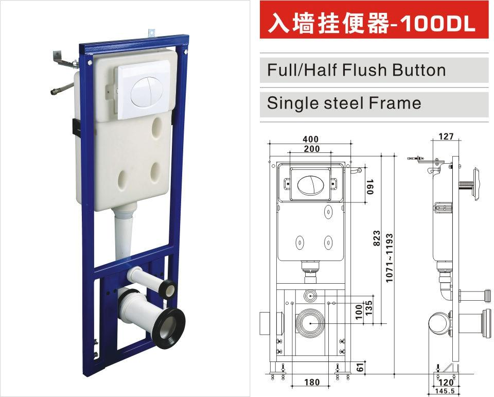 100dl upper cistern type and plastic toilet tank material for Flush with the wall